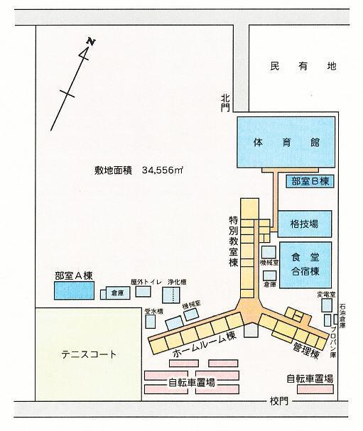 校舎配置図